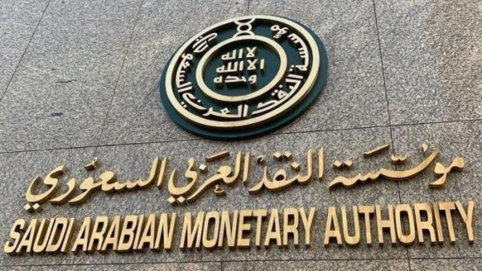 «ساما»: 155 ألف قرض بقيمة 69 مليار ريال خلال 11 شهراً
